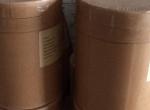 Кристаллический ванилин 100% купить оптом и в розницу в Екатеринбурге